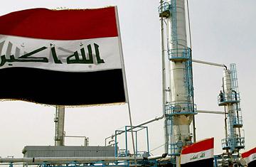 دعوت عراق از شرکتهای نفتی برای اکتشاف در مناطق مرزی این کشور با ایران و کویت