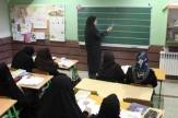 باشگاه خبرنگاران -۹ آذر؛ آخرین مهلت ثبتنام در آزمون توانمندسازی آموزش دهندگان نهضت