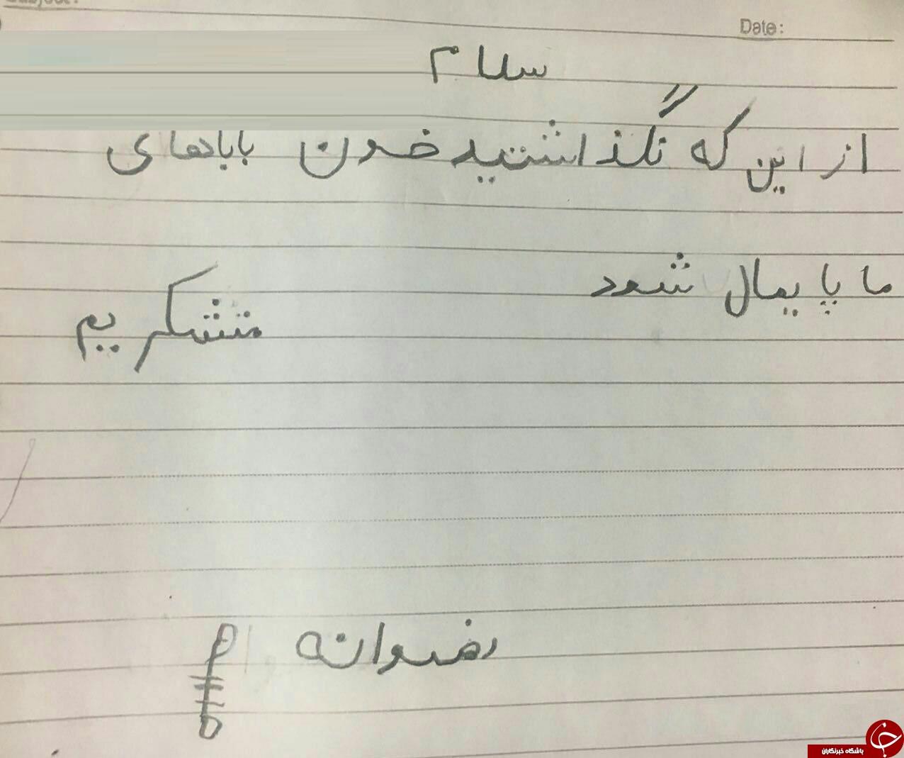 تشکر دختر شهید مدافع حرم از حاج قاسم سلیمانی + عکس