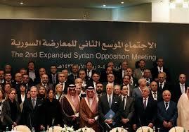 بیانیه وزارت خارجه آمریکا درباره کنفرانس معارضان سوری در ریاض
