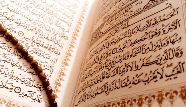 شناسنامه قرآن///جدول ندارد