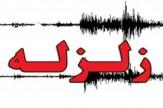 باشگاه خبرنگاران -زلزلههای خفیف چه تاثیری در فعالشدن گسلهای تهران دارد؟/ثبت زمین لرزه ای با قدرت ۲ ریشتر حوالی تهران