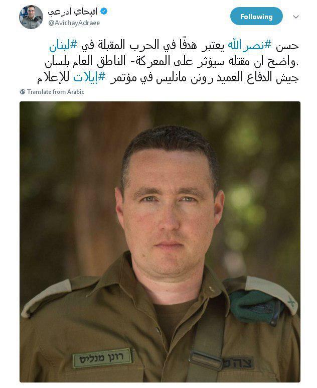 رژیم صهیونیستی سیدحسن نصرالله را تهدید به ترور کرد