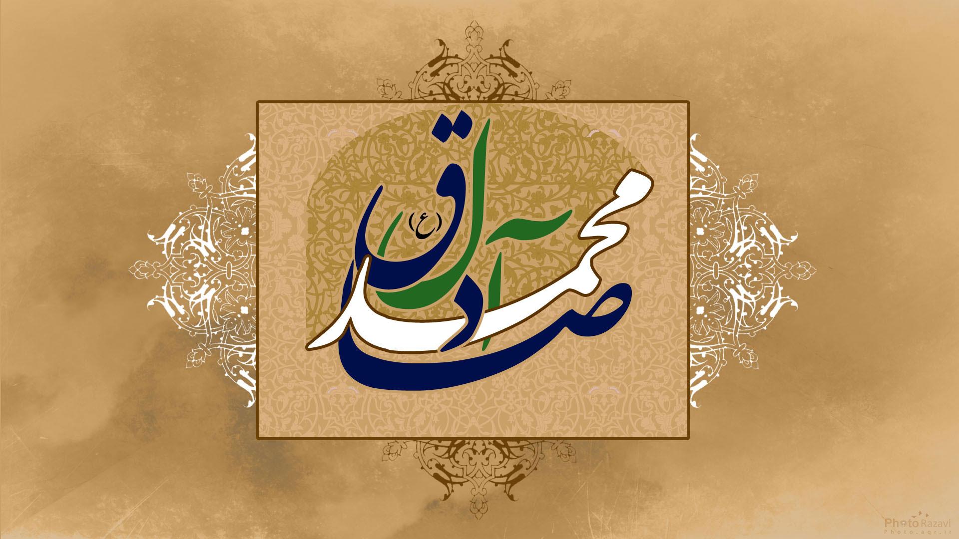 زندگی نامه امام محمد صادق(ع) از ولادت تا شهادت