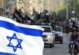 باشگاه خبرنگاران -اذعان روزنامه صهیونیستی: اسرائیل و داعش منافع مشترکی در سوریه دارند