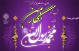 باشگاه خبرنگاران -شب شعر «نگار من» در فرهنگسرای مهر برپا میشود