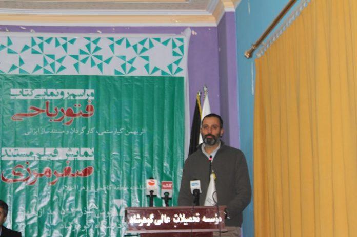 کتابی از تصویر های یادگاری مهاجرین افغانستانی