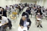 باشگاه خبرنگاران -آزمون وکلا و کارشناس قوه قضاییه فردا برگزار میشود
