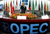 باشگاه خبرنگاران -اعضای اوپک با تمدید توافقنامه کاهش تولید نفت موافقند