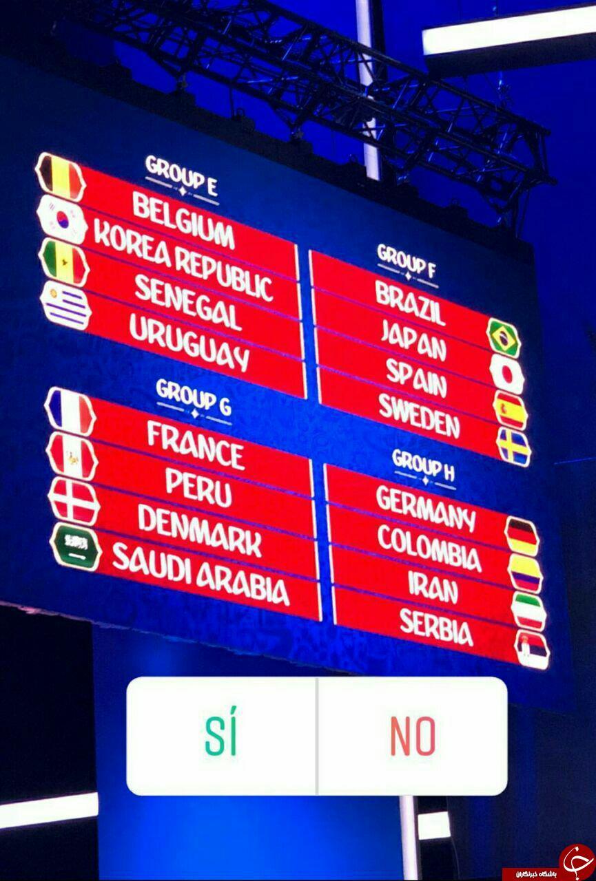 پیش بینی جذاب اسطوره بارسلونا از گروه ایران در جام جهانی + عکس