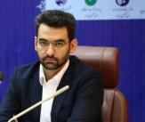 باشگاه خبرنگاران -وقتی مجری اخبار سیما وزیر ارتباطات را نشناخت!