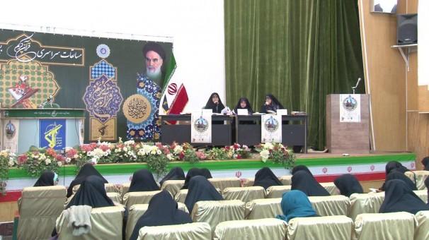 آغاز پیکارهای قرآن بسیج آذربایجان شرقی