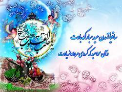 تبریک عید نوروز اینستاگرام