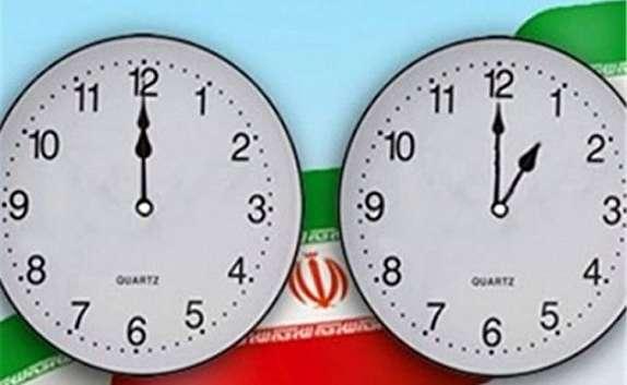 باشگاه خبرنگاران - ساعت رسمی کشور تغییر می کند