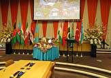 باشگاه خبرنگاران -برگزاری مراسم نوروز ایرانی در سازمان ملل +فیلم