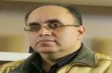 باشگاه خبرنگاران -آماده باش گشتهای کشیک نوروزی منابع طبیعی در مازندران
