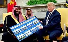 باشگاه خبرنگاران -تصاویر روز: از ملاقات ترامپ با شاهزاده سعودی تا کانگورویی که در خیابانهای استرالیا سرگردان شده است