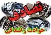 باشگاه خبرنگاران - واژگونی خودرو در استان قزوین