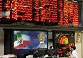 باشگاه خبرنگاران -نقش سرمایه گذار خارجی در رشد بازار بورس