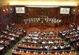 باشگاه خبرنگاران - پرتاب گاز اشکآور برای جلوگیری از تصویب لایحه! + فیلم