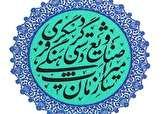 باشگاه خبرنگاران -برگزاری جشنواره بهارگاه «پهره» در شهرستان ایرانشهر