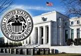 باشگاه خبرنگاران -بانک مرکزی آمریکا نرخ بهره را افزایش داد