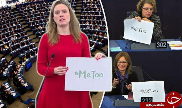 موج افشاگری تعرضات جنسی به زنان در آمریکا و اروپا؛ از فساد اخلاقی هنرمندان هالیوود تا نمایندگان پارلمان انگلیس