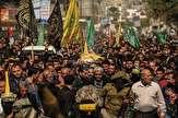 تشییع پیکر شهدای جمعه خونین در نوار غزه