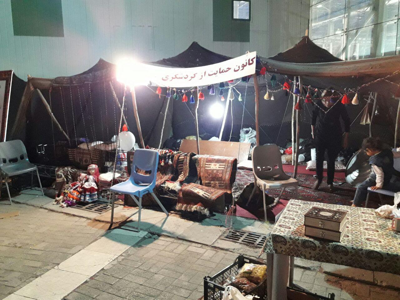 نمایشگاه نوروزگاه ایران کل یونی از فرهنگ کهن و آداب و رسوم ایرانیان است