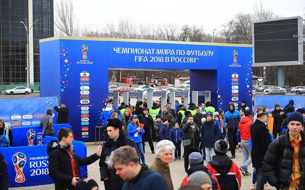 پارک رسمی جام جهانی روسیه افتتاح شد+تصاویر