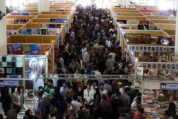 آخرین وضعیت آمادهسازی نمایشگاه کتاب تهران در مصلی