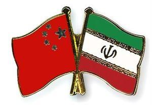 سمینار همکاریهای بین المللی هستهای ایران و چین برگزار میشود