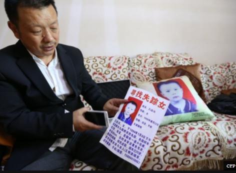 ماجرای نقاشی که دختر گمشده را پس از ۲۴ سال به خانه بازگرداند+تصاویر