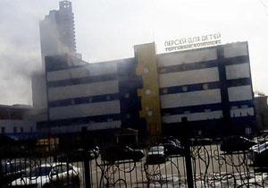 آتشسوزی در یک انبار اسباب بازی کودکان در مسکو