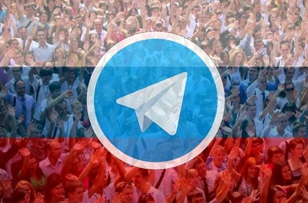 سازمان اطلاعات روسیه تلگرام را مسدود می کند
