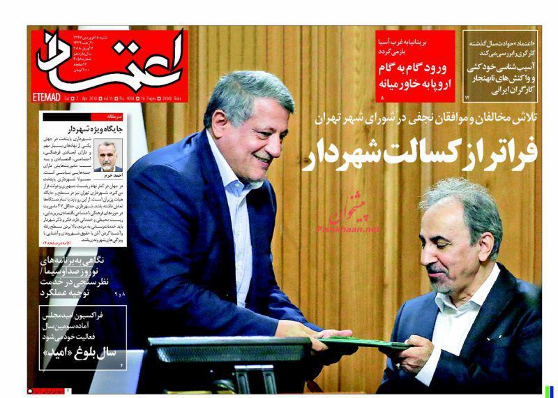 تا کابوس اروپا از غنی سازی مجدد ایران