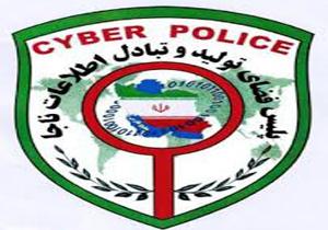 شناسایی و دستگیری عامل انتشار محتویات غیر اخلاقی در فضای مجازی در خراسان شمالی
