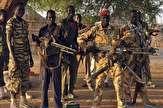 باشگاه خبرنگاران -وضع محدودیت علیه چند شرکت نفتی سودان جنوبی از سوی آمریکا