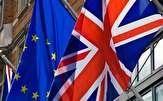 باشگاه خبرنگاران -تاکید اتحادیه اروپا بر اینکه هنوز با انگلیس درباره برگزیت توافق نکرده است