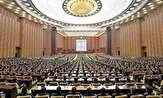 باشگاه خبرنگاران -پارلمان کره شمالی روز ۱۱ آوریل تشکیل جلسه میدهد