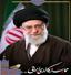 باشگاه خبرنگاران - سال ۱۳۹۷ سال حمایت از کالای ایرانی
