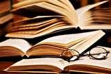 باشگاه خبرنگاران -در سال ۹۶، روند صدور مجوز کتاب سریعتر شد/ با فرهنگ نمیتوان تجارت کرد