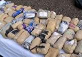 باشگاه خبرنگاران - کشف و ضبط بیش از ۲ تن مواد مخدر در گلستان