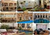 باشگاه خبرنگاران - خدمات دهی ۸۱ خانه مسافر در شهر یزد به مسافران نوروزی