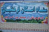 باشگاه خبرنگاران -اقامت ۲۷۸ خانوار در مراکز اسکان نوروزی فرهنگیان
