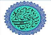 باشگاه خبرنگاران - آیین نوروزگاه در 6 شهرستان خراسان شمالی آغاز شد