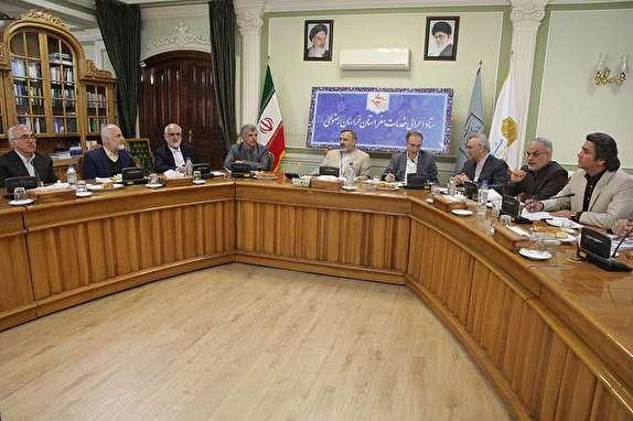 باشگاه خبرنگاران -اجرای برنامه های شاد و مفرح از امروز درمشهد