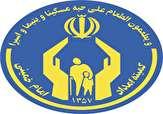 باشگاه خبرنگاران -احداث 470 واحد مسکونی در سال 96 برای مددجویان کمیته امداد/ هر تهرانی ماهانه 243 تومان صدقه پرداخت می كند