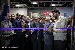 افتتاح نمايشگاه مهر درخشان 4 در حمايت از كالاي ايراني - مشهد