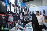 باشگاه خبرنگاران -نخستین نمایشگاه حمایت از کالای ایرانی و تولید داخلی در سال 97 برپا شد+ تصاویر